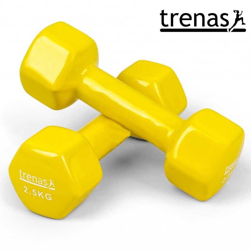 Davina Dumbbell Set: TRENAS Aerobic Dumbbell Set Color: Yellow Weight: 2 X 2.5