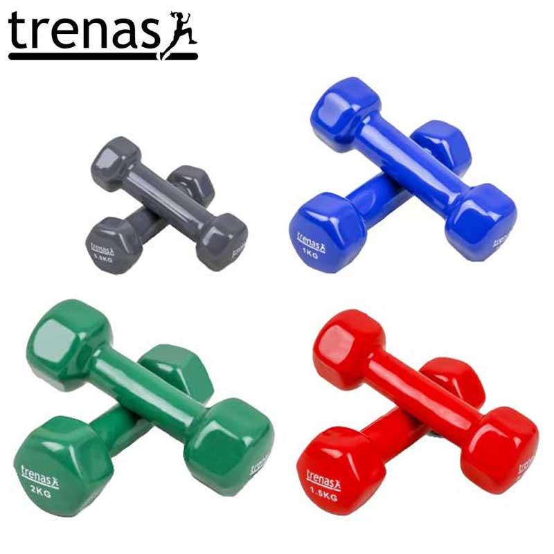Davina Dumbbell Set: TRENAS 4 Aerobic Dumbbell Sets Weight: 2 X 0.5 / 1 / 1.5